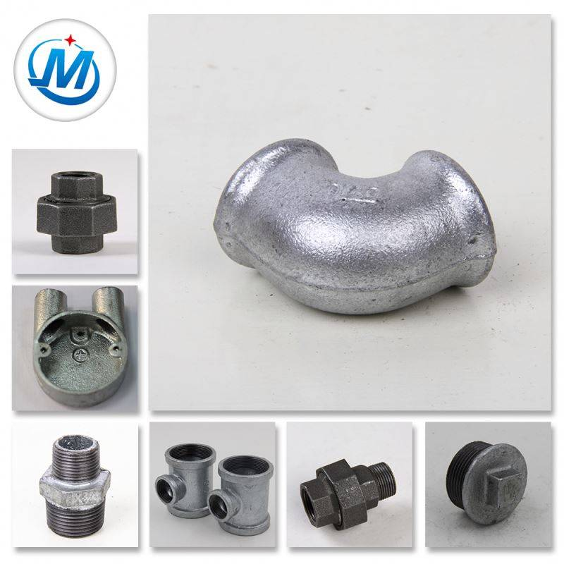 Malleable Casting Iron Part Pipe Fitting Products