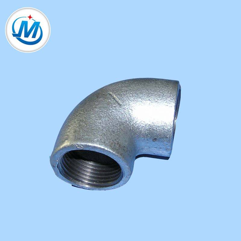 Good Quality Ppr Pipe Fitting -