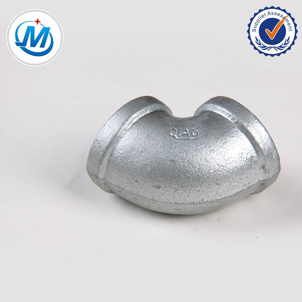 PriceList for Rubber Lining Pipe -