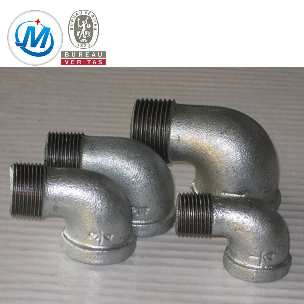 Pipe fitting manufacturer making malleable iron pipe fitting casting iron
