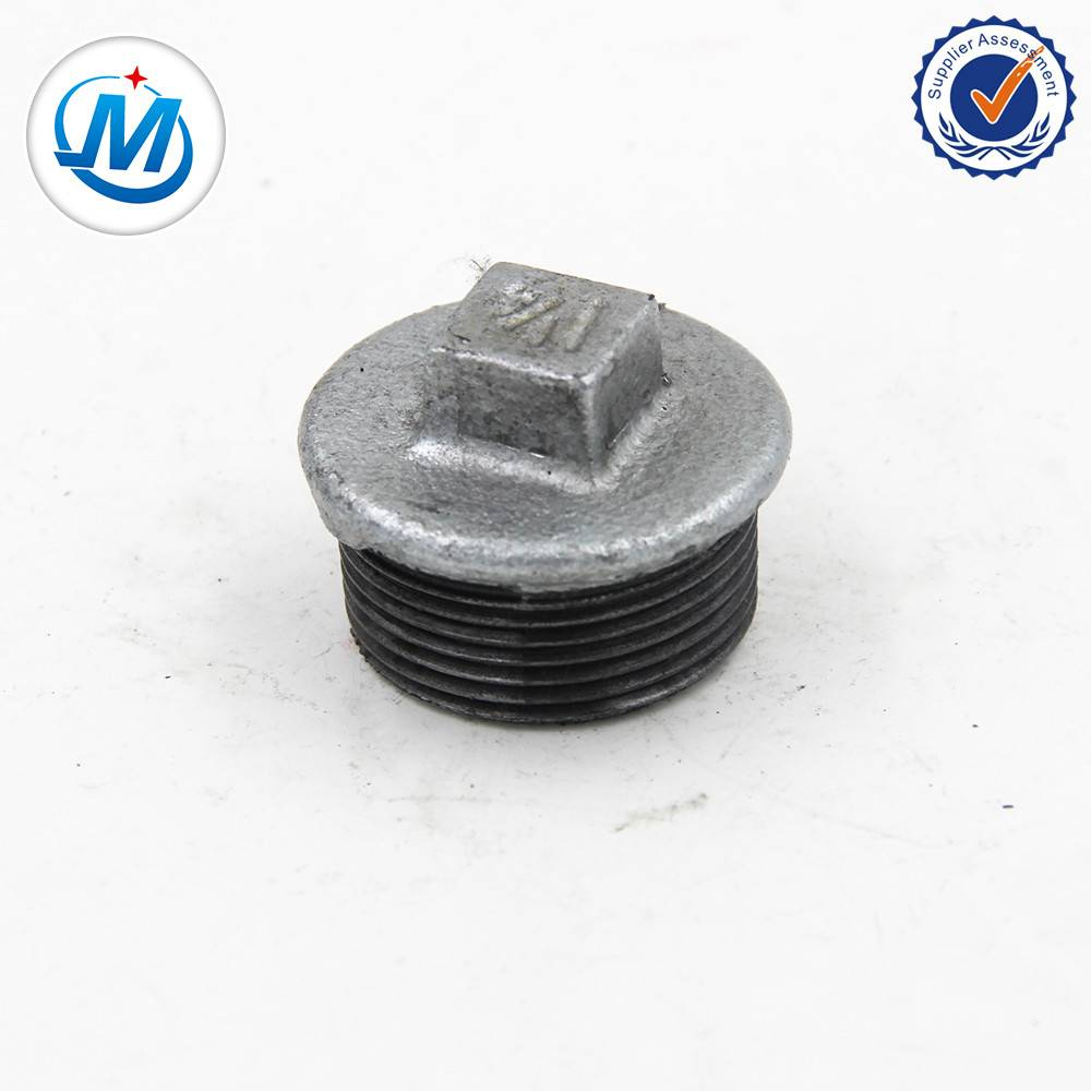 "2-1/2"" size Malleable Iron Pipe Fitting Beaded Plug"