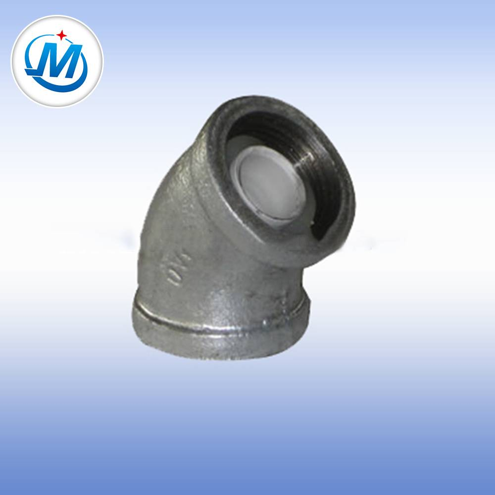 Hebei Qiao brand malleable iron pipe and fittings with plastic lining elbow 45