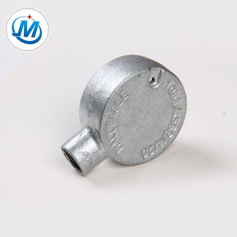 High Praise Malleable Iron Metal Standard Junction Box