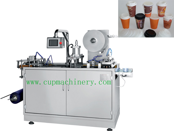 Good Wholesale Vendors Customer Design Paper Cup Machine - LBZ-LU Plastic Cover Machine – Luzhou