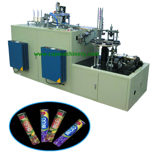 Factory Free sample Egg Box Machine Price - LBZ-LT Automatic Paper Ice tube forming machine – Luzhou