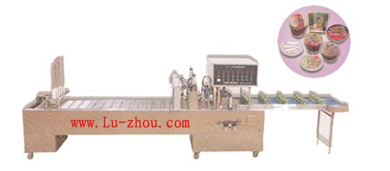 Newly Arrival Machine To Make Disposable Paper Cup - LBZ-C Automatic Filling and Sealing Machine – Luzhou