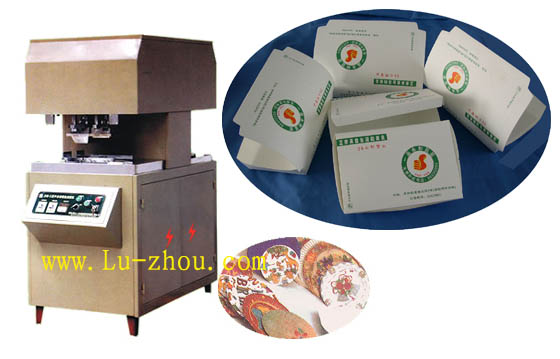 China wholesale Paper Bowl Forming Machinery - LBZ-BII Semi-Automatic Paper Dinner Dish Machine – Luzhou