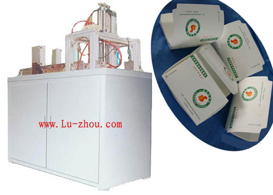 Factory directly Electrical Products Paper Tray Equipment - LBZ-B  Paper Meal Box Forming Machine – Luzhou