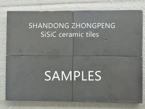 Silicon Carbide tiles 150*100*25mm, 150*100*12mm, Ceramic Liner, tiles, plates, blocks, lining.