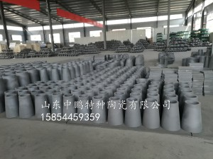 Wear Resistant Cyclone Silicon carbide cylinder, cone, spigot manufaturer factory in mining, petrochemichal, power plant, chemical industry