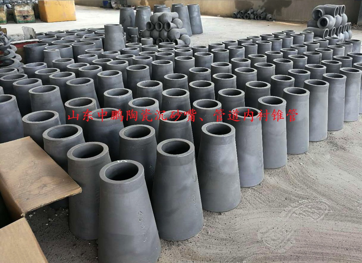 IOS Certificate Ceramic Nozzles For Burners - RBSC (SiSiC) liner bushing – ZhongPeng