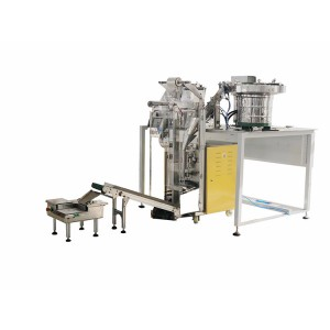 Automatic Nuts Packing Machine Manufacturer Customized Packaging Machine