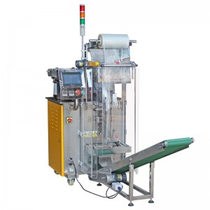 Small bag hardware accessories counting packaging machine
