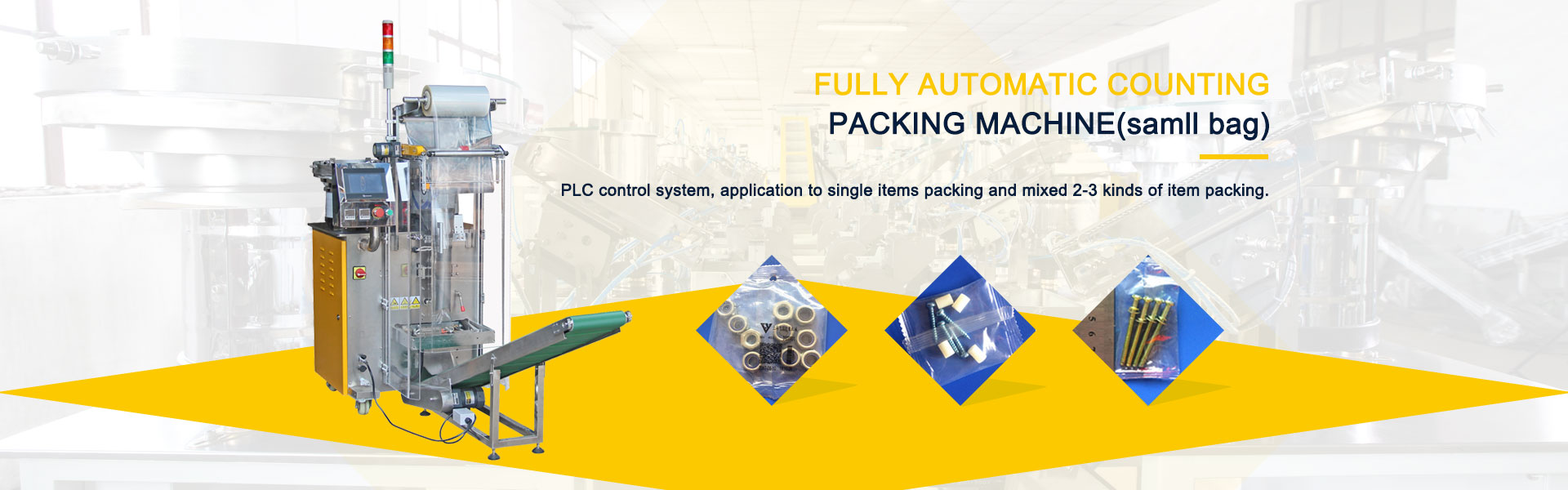 Screw counting packing machine