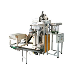 Nails packaging machine Customized Vibrating Disk with Belt Elevator Picture Show