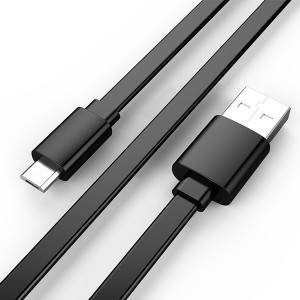 cable supplies USB-A to Micro 5P