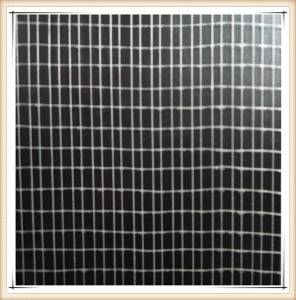 China Factory for Reflective Aluminium Foil Insulate - Fiberglass Non-woven laid scrims for Floor Board – Ruifiber