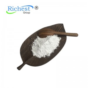 Factory Food Grade GOS Powder/Liquid