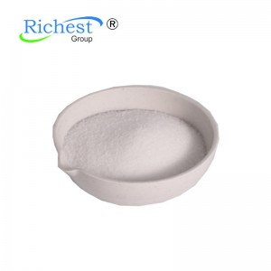 Natural Preservative Calcium Propionate 4075-81-4