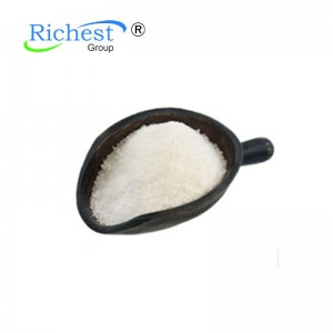 Hot Selling Thiamine Nitrate 532-43-4