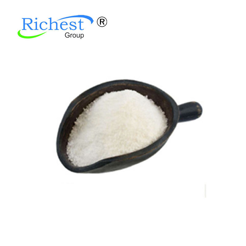 Hot Selling Thiamine Nitrate 532-43-4 Featured Image