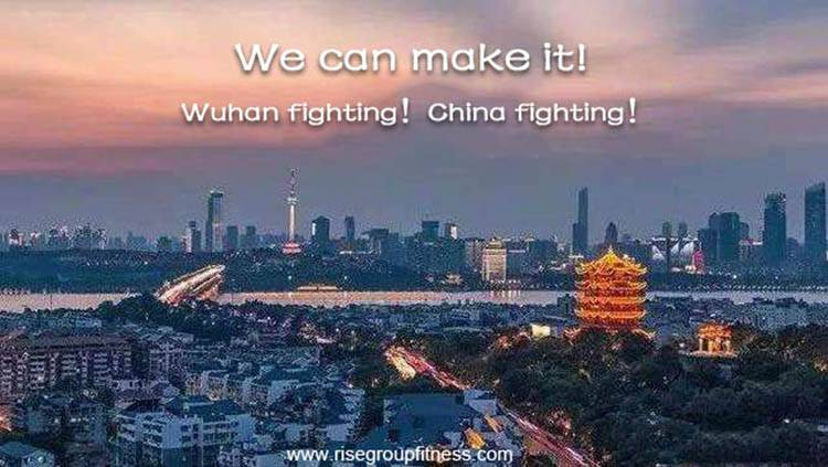 We can make it! Wuhan fighting!China fighting!
