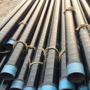 SSAW Coating Pipe