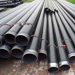 Seamless coating pipe