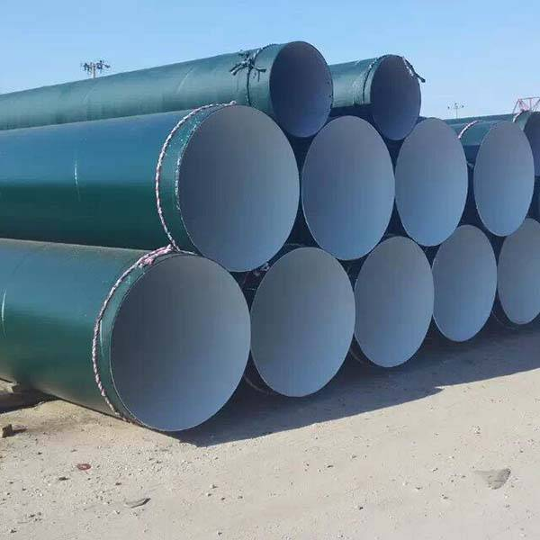 Online Exporter Carbon Fiber Tube - SSAW Coating Pipe – Rise Steel