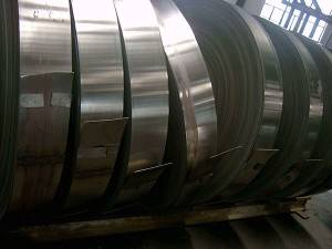 High quality cold rolled carbon steel strip coils