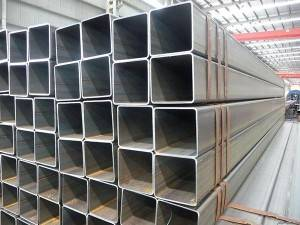 Steel Square Tube 100×100 With Material Specifications