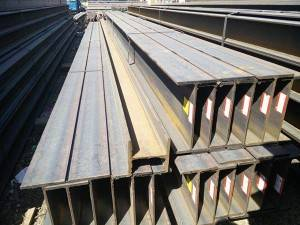 Prime Quality SS400 Mild Steel HBeam for structural building