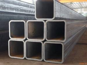 China Hollow Rectangular Steel Tube Sizes