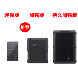 gps tracker for trailer Long Standby GPS Tracker LTS-100DS