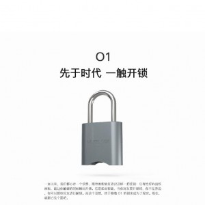 Manufacturing Companies for Shipping Tracking -