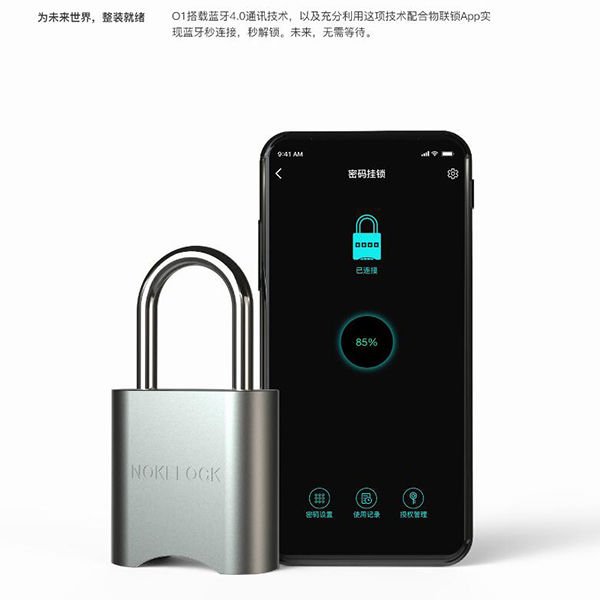 Roadragon Round Edge Padlock Fingerprint Bluetooth Waterproof asma kilit Featured Image
