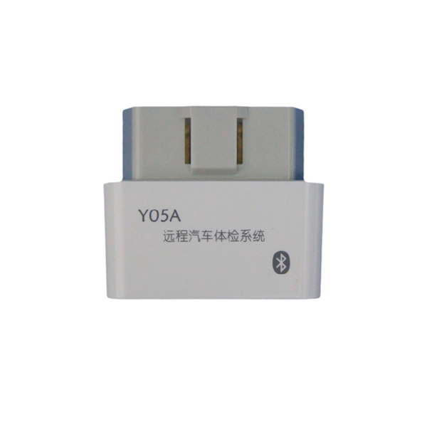 China wholesale Adas Meaning -