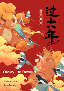 Chinese new year factory rest from From February 2 to February 17