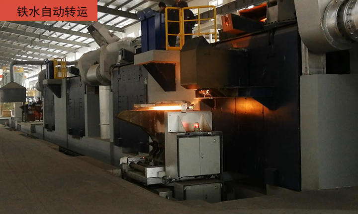Short Lead Time for Glass Melting Furnace - Forging&Casting Automation – Rongtai