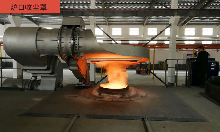 Factory wholesale Portable Arc Melting Furnace - Forging&Casting Automation – Rongtai