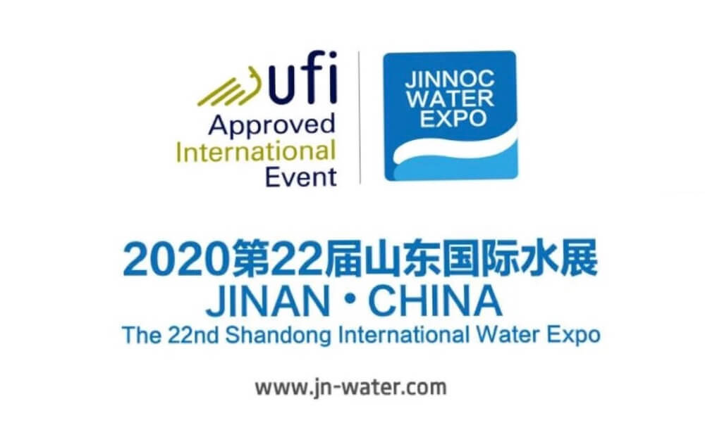 A jouney of learning about The 22nd Shandong International Water Expo