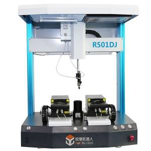 Dispenzim Robot R501DJ