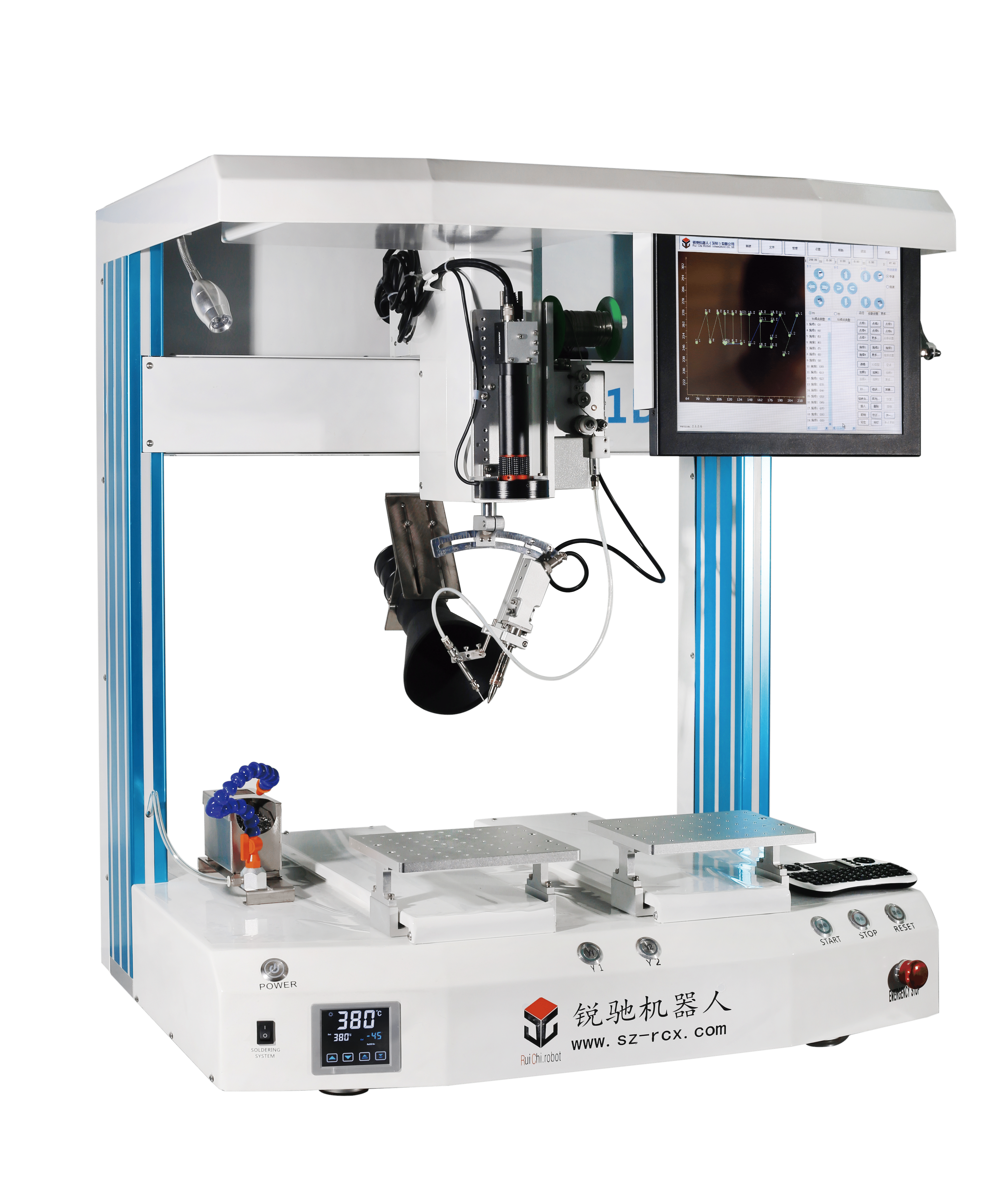 Dual Workstation Soldering Machine with CCD Camera(R501DTC) Featured Image
