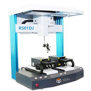 Dispensing lopako R501DJ