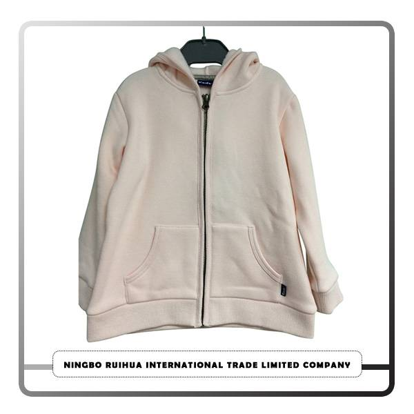 China Gold Supplier for Chinese Padded Jacket - B girls coat 17 – RuiHua
