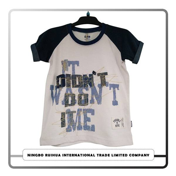 Wholesale Dealers of T Shirt Wholesale Cheap - B boy t-shirt 10 – RuiHua detail pictures