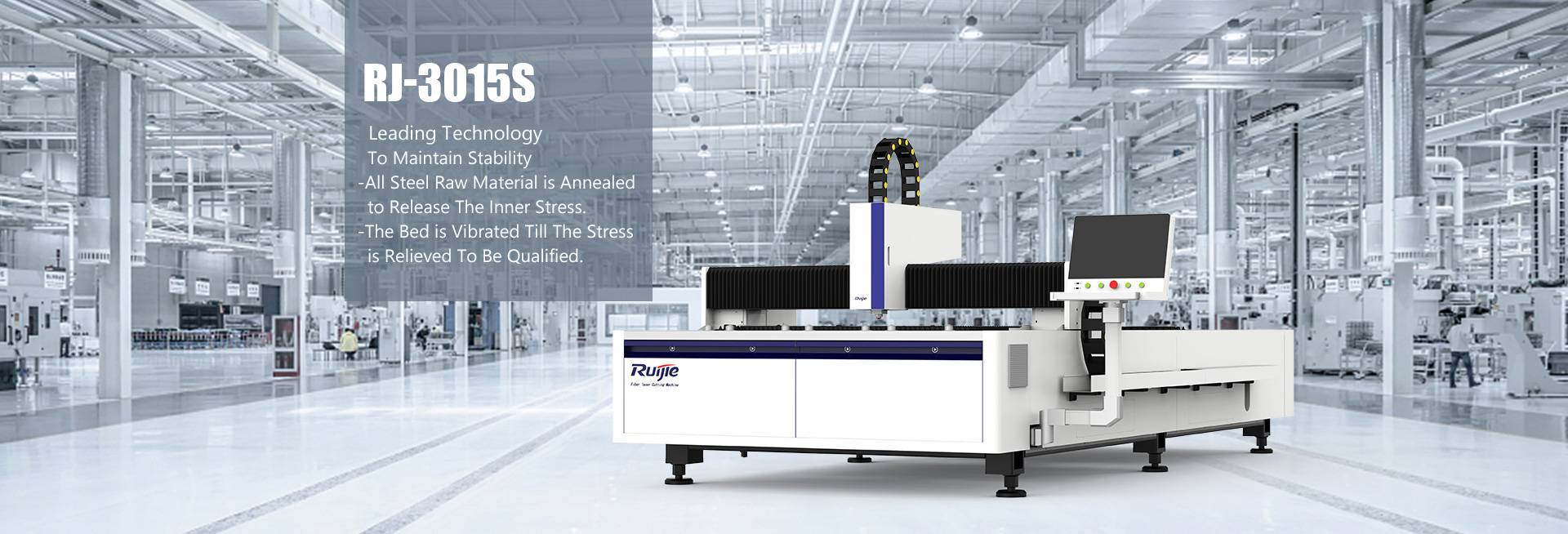 3015S Fiber Laser Cutting Machine
