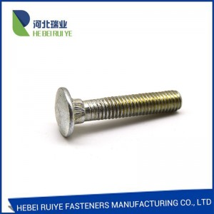 DIN 603 Carriage Bolt mushroom bolt square head bolt