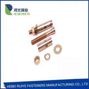 China OEM Shark Fin Anchor -