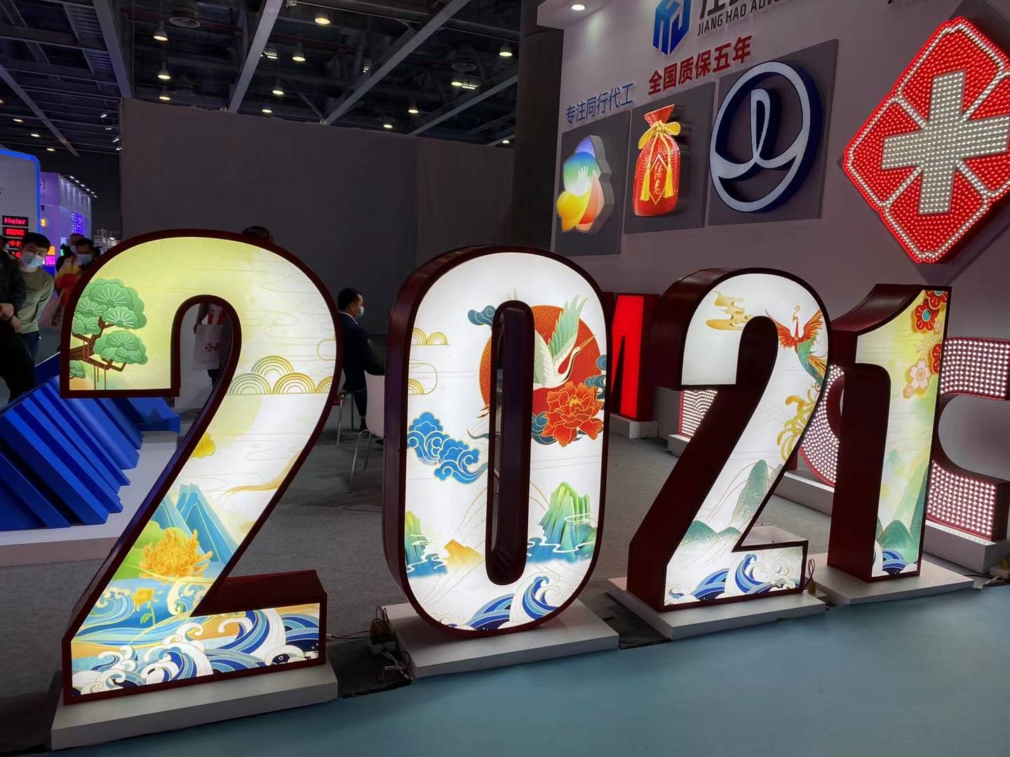 First exhibition  RUK 2021 in Guangzhou DPES